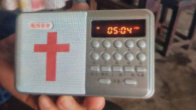 浙江省一三自教會同工購買的越鴻牌聖經播放器(知情人提供)