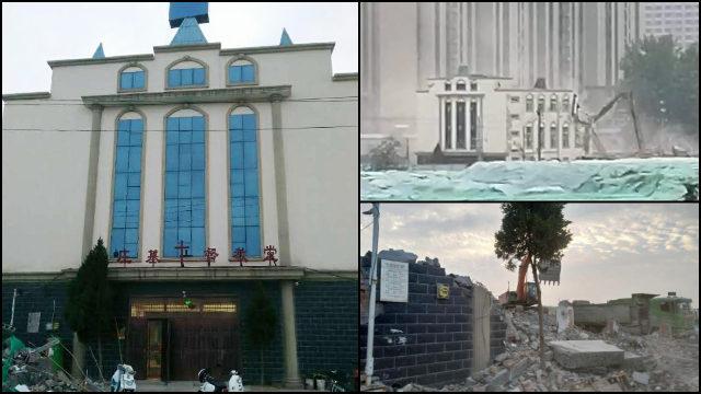 孫莊村一三自教堂被強拆(知情人提供)