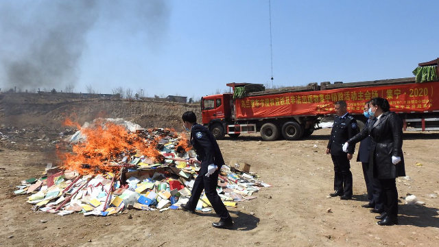 4月26日,內蒙古烏蘭察布市銷毀非法出版物,其中包含宗教出版物(網絡圖片)