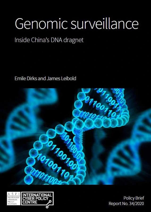 報告《基因組監控——中國撒網採驗計劃內幕》封面