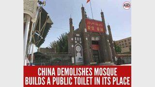 擊垮意志:清真寺整改與文化滅絕