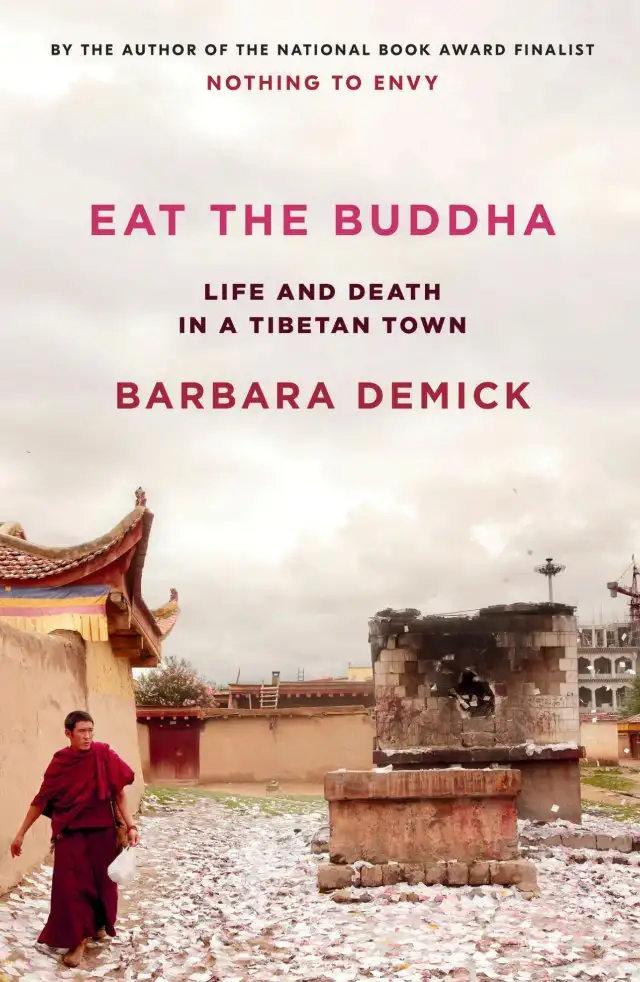 《噬佛:從一座城市,窺見西藏的劫難與求生》書籍封面