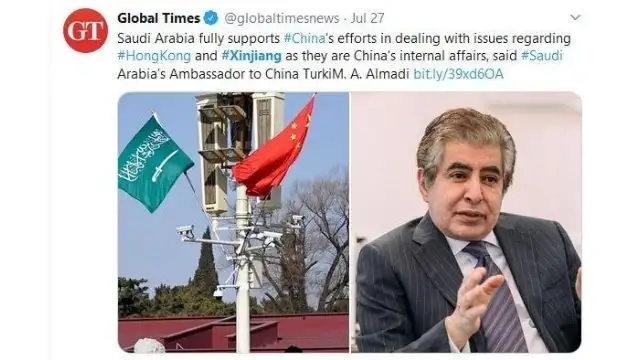 《環球時報》為沙特阿拉伯支持中共鎮壓新疆(和香港)而感到高興(來自Twitter)