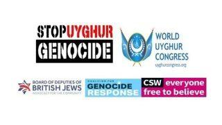 停止對維吾爾人的種族滅絕:各宗教領袖呼籲聲援維吾爾人