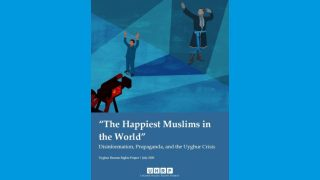 維吾爾人:維吾爾人權項目新報告揭露中共假新聞