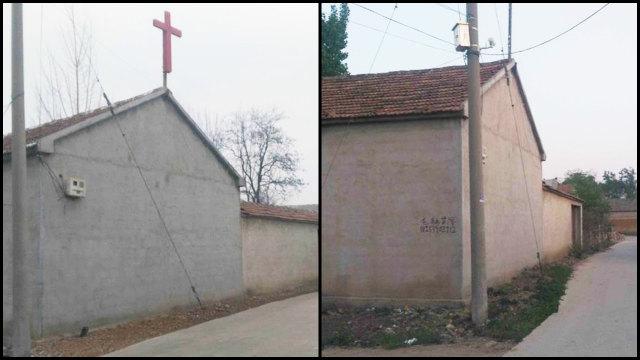 臨沂市一三自聚會點十字架在政府檢查後被要求拆除(知情人提供)