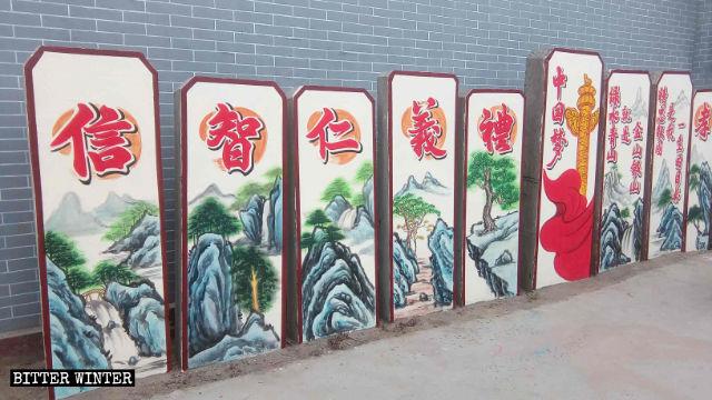 大帝廟功德碑被粉刷,寫上中國傳統文化標語和「中國夢」——習近平最喜歡的鼓舞人心的座右銘