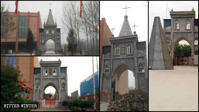 定州市張蒙屯村天主教堂大門被「中國化」改造前後