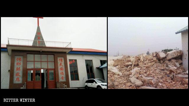 峰峰礦區一三自教堂被強拆