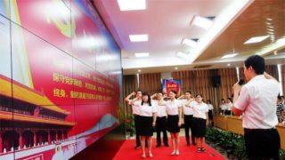人身、思想均無自由 中共嚴加管控下的中國教師處境如何