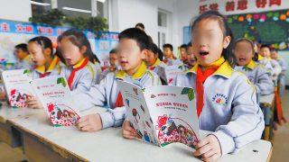 困住援疆教師漢化維吾爾青少年 中共持續實施種族滅絕政策