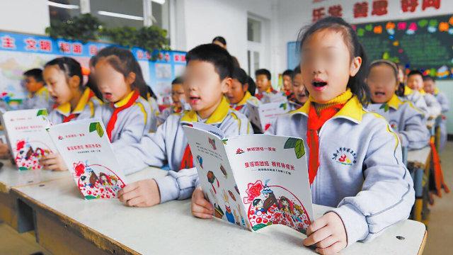 新疆烏魯木齊小學生在讀漢語童謠集(網絡圖片)