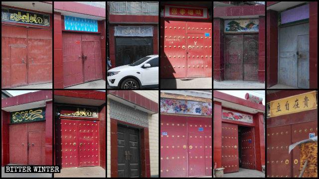 甘肅省平涼市崆峒區各村莊回民家門頭杜瓦被遮蓋