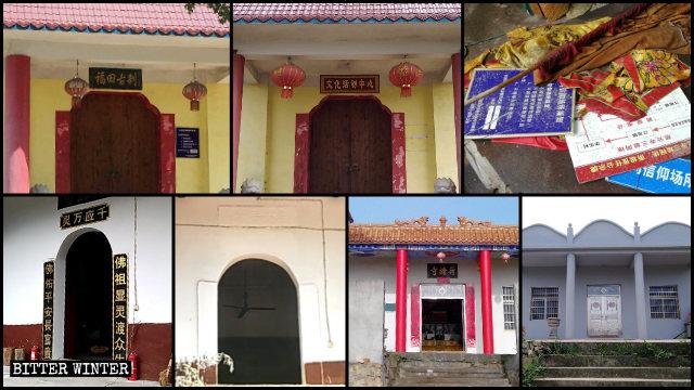 鄂州有些寺廟變「民房」
