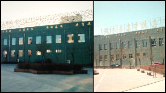 回民中學教學樓頂的阿文標語被換為漢字(知情人提供)