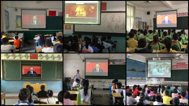 學校組織學生看愛國主義教育電影《厲害了,我的國》(網絡圖片)