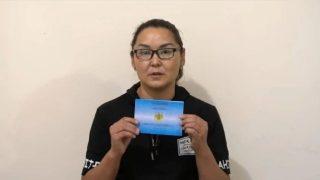 哈薩克斯坦:又一名來自新疆的尋求庇護者凱莎·阿坎陷入困境