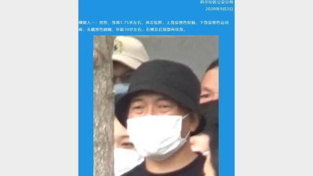 抗議活動被指控的其中一名「主犯」的通緝令