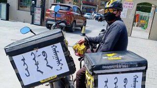 內蒙古抗議文化滅絕運動加劇