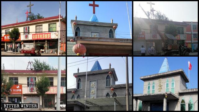 臨沂市蘭陵縣多處官方三自教會聚會場所十字架被拆除