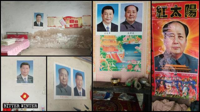山東省一些基督徒家被迫張貼毛習像