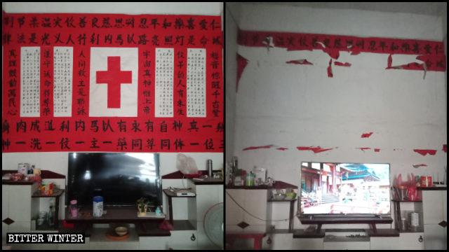 河南省一貧困戶基督徒家的字幅被撕毀