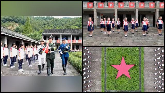 革命烈士紀念日當天,寧波市建嶴村組織學生舉行紀念活動(網絡視頻截圖)