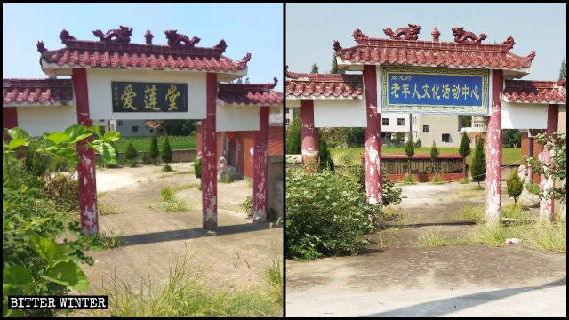 周氏宗祠「愛蓮堂」被改為老年人文化活動中心