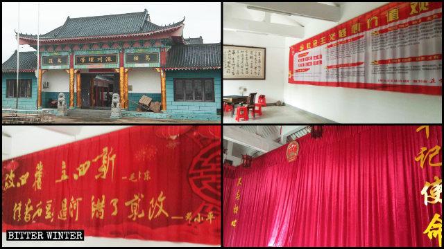 毛陳鎮唐氏宗祠內掛著國徽和「不忘初心 牢記使命」的標語