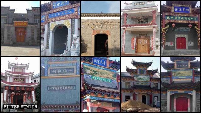 都昌縣宗祠被改造為公共活動中心