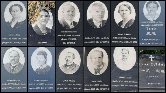 瑞典宣教士墓碑遠景(知情人提供)