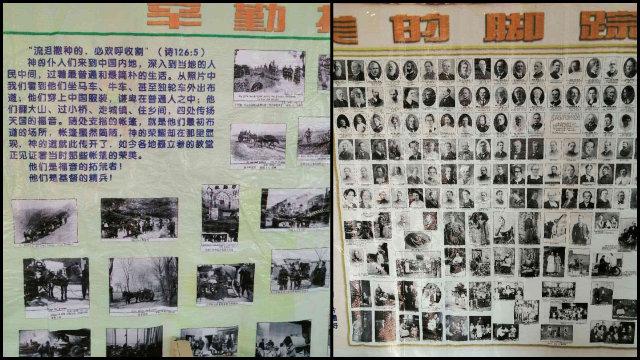 被修繕後的四間舊房內展示出宣教士在華宣教事蹟的圖片(知情人提供)