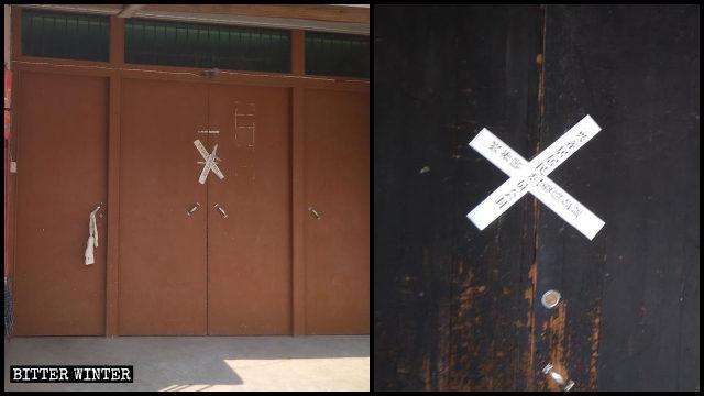 興齊村兩處家庭教會聚會點被貼封條