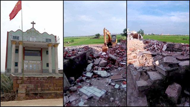 鷺鷥港鄉一座三自教堂被拆毀