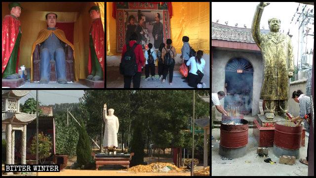 柘城縣各寺廟裡人在朝拜毛澤東