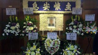 宗教婚葬禮成非法宗教活動 中共嚴厲查禁抓捕參與信徒