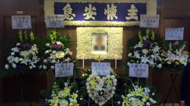基督教葬禮(Pokman817 - CC BY-SA 4.0)
