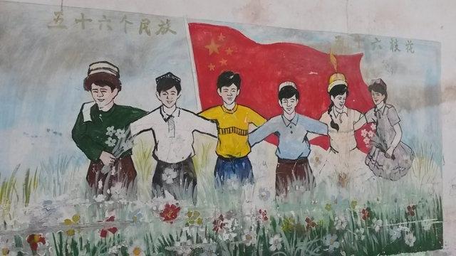 新疆和田的宣傳:中共承諾讓新疆地區所有兒童都過上幸福生活(圖片由露絲·英格拉姆拍攝)