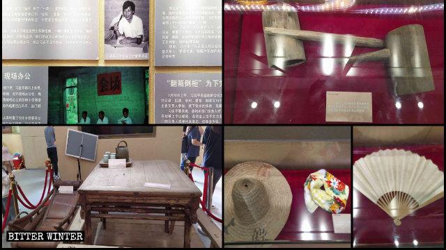 展廳裡擺放著習近平當年到下黨鄉時用過的桌椅、水壺、草帽等物品