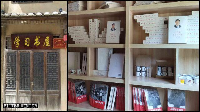 「學習書店」裡擺滿了《習近平談治國理政》《習近平的七年知青歲月》等書籍