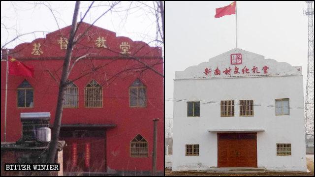 渠西三自教堂被改為文化禮堂