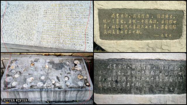 呼倫貝爾市的石碑被塗抹,清除了介紹成吉思汗的內容