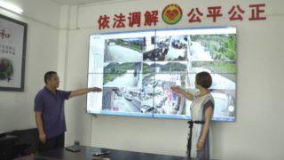 中共「平安鄉村」項目重獎推家內外安監控 誰進誰出全記錄