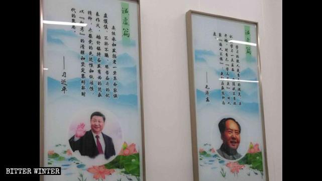 教堂內掛著習近平和毛澤東畫像及其語錄