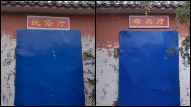 寺廟的兩處房屋被改為「民俗廳」和「孝善廳」(知情人提供)