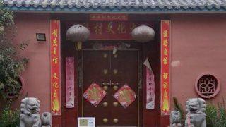 中共統一強改道觀封造像貼滿習語錄 禁道士穿道袍、挽髮髻