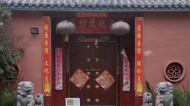 玉皇廟門貼著「四個自信」的對聯(知情人提供)