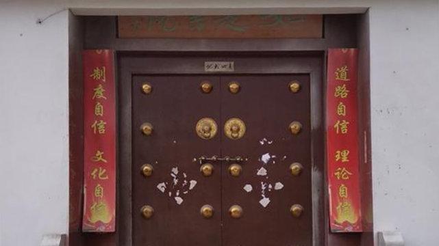寺廟門口也貼上了「四個自信」的對聯(知情人提供)