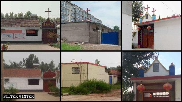 臨沂市多處聚會所十字架被拆