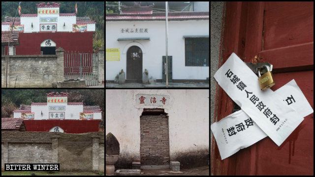 湖北省一些被取締的寺廟被封堵,以禁止僧人和尼姑住廟